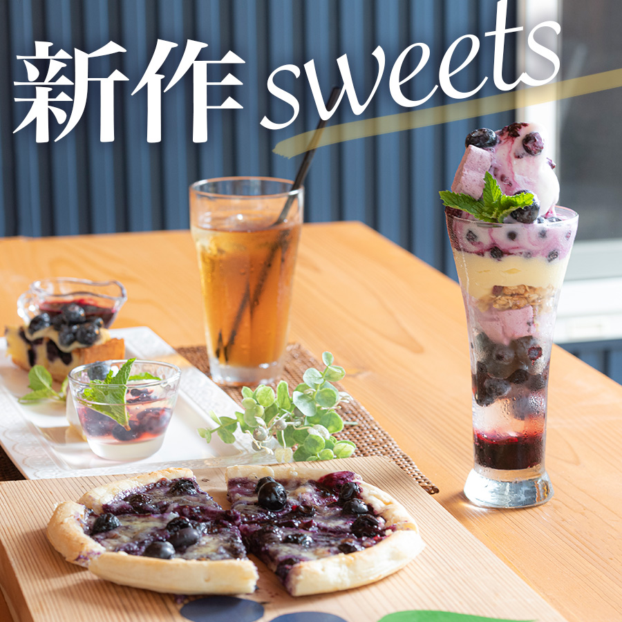 sweets_new